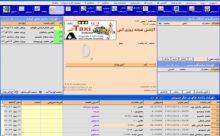 AAC Taxi Software