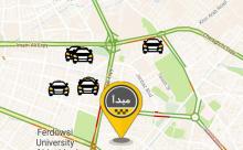 تاکسی اینترنتی آس
